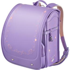 紫・パープルのランドセル