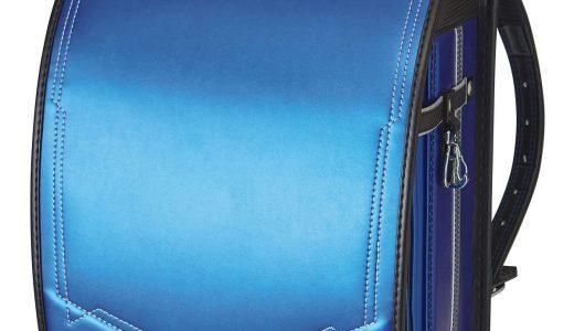 【2021年度最新】ニトリのランドセルわんぱく組!特徴・評判&男女別人気モデルランキング!